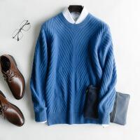№【2019新款】冬天穿的羊绒衫男装圆领毛衣加厚宽松套头青年潮流针织打底衫