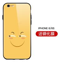 苹果x手机壳硅胶xr防摔IPhone8软壳6s网红8plus全包6p情侣7p/xamx