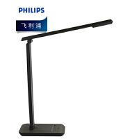 飞利浦(PHILIPS) LED含USB充电口五段调光灯臂可折叠学生学习宿舍晶璨台灯 晶璨LED4.5W 黑色