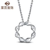 菜百首饰铂金Pt950时尚花型铂金链牌铂金项链