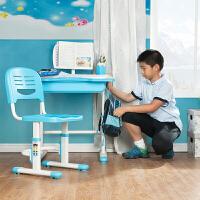 【当当自营】好事达 儿童学习桌椅套装学生书桌升降多功能写字台 浅蓝色 2772