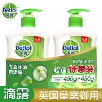 Dettol滴露 健康抑菌洗手液 植物呵护450+450g 家庭常用装