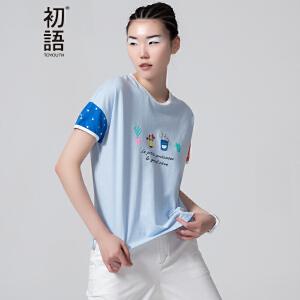 初语夏季新款:圆领撞色波点袖子植物手绣宽松短袖T恤女 8620*1048C