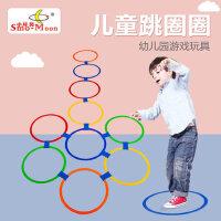 幼儿园玩具儿童跳房子跳格子跳圈圈体育户外亲子教具感统训练器材