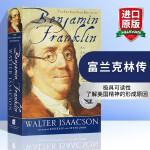 华研原版 富兰克林传 英文原版 一个美国人的生活 Benjamin Franklin 全英文版进口英语书籍正版