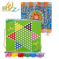 木丸子 益智玩具环形六角跳棋迷宫二合一磁性铁运笔迷宫