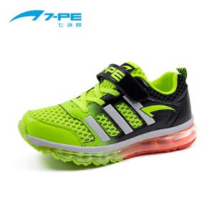 七波辉男童鞋 儿童运动鞋男中童鞋单网面镂空框子透气减震气垫鞋