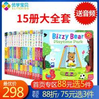 Bizzy Bear 小熊很忙系列17册英文原版绘本纸板书 1-6岁 忙碌的小熊 撕不烂机关操作翻翻书 幼儿童启蒙认知