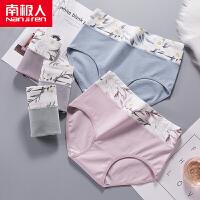 【四条装】南极人内裤女纯棉高腰收腹显瘦舒适三角裤1655