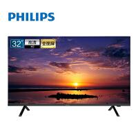 飞利浦(PHILIPS) 32英寸全面屏电视 32PHF6365/T3人工智能语音 高清智能网络WiFi液晶平板电视