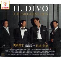 正版音乐 美声绅士:极致美声(2CD 豪华版) 光碟-专辑CD唱片