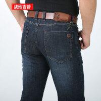 战地吉普男士牛仔裤 舒适直筒中腰牛仔长裤 春秋薄款青年时尚休闲牛仔裤