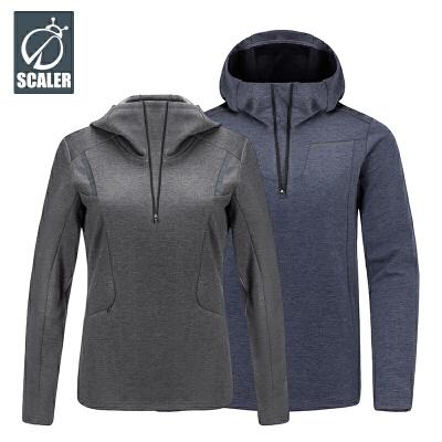 SCALER+/思凯乐户外新款卫衣男女连帽休闲跑步套头衫F8153931 新潮设计 柔软舒适