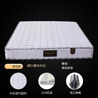 床垫1.5m,1.8米软硬两用乳胶椰棕20cm厚15cm厚床垫1.2米
