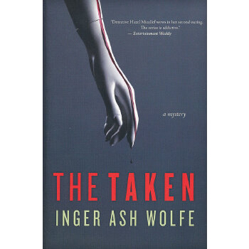 Taken(ISBN=9780547521732) 英文原版