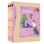 汉声中国童话:秋(全3册)((精美礼盒装,谨将祖先流传下来的故事,送给中国新生一代儿童!)