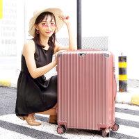 拉杆箱男行李箱24寸旅行箱万向轮女学生密码箱20寸登机箱26皮箱子