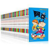 阿衰漫画全集1-58全套58本阿衰全集卡通漫画书故事书 阿衰1-10-20-30-40-50-51-52-53-54儿
