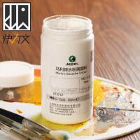 马利牌水粉颜料绘画马力300ml白色罐装大瓶马丽水粉画白