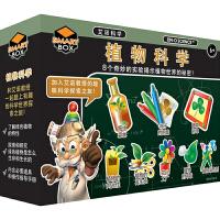 香港艾诺小学生stem科学实验套装科技小制作科普科教8-12岁儿童diy拼装益智玩具8合1植物科学整套