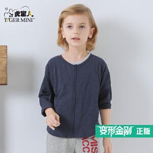 变形金刚5男童防晒衣薄款儿童空调衫透气2017夏季中大童装上衣