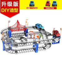 童励百变轨道车托马斯拼装电动极速轨道益智玩具儿童diy玩具