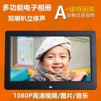 A6 相框 (超薄窄边锂电多功能 高清电子相册相架 视频音乐日历播放器)