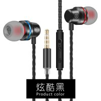 【新品上市】 vivo耳机入耳式金属X20 X9S Plus Y67通用男女生X7 x6 y66 官方标配