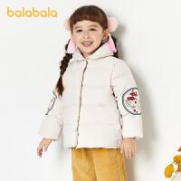 【品类日4件4折】巴拉巴拉童装儿童羽绒服女童2021新款春季短款刺绣外套新年季洋气