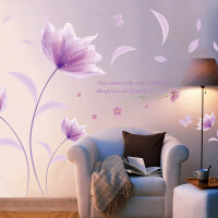 御目 墙贴 创意墙贴客厅卧室温馨浪漫床头房间装饰墙壁贴纸自粘墙上贴画贴花