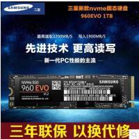 【支持礼品卡支付】Samsung/三星960 EVO M.2/NGFF PCIE NVME SSD固态硬盘 1TB 行