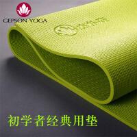杰朴森初学者瑜伽垫8mm加厚加宽愈加毯加长女健身垫子瑜珈垫防滑
