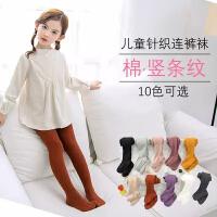 女童打底袜外穿春秋薄款针织儿童舞蹈袜中大童宝宝纯棉学生连裤袜