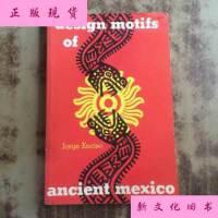 【二手旧书9成新】印度现代哲学(一版一印) /[印度]巴萨特.库马尔.拉尔 商务印书