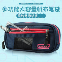 真彩笔袋韩版简约铅笔袋小学生男女多层帆布大容量儿童笔袋收纳袋