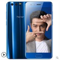 【支持礼品卡】honor/荣耀 荣耀9全网通手机V10
