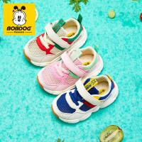 夏季巴布豆小熊鞋运动休闲鞋小童鞋运动鞋轻便舒适宝宝网面学步鞋