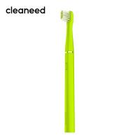 cleaneed 电动牙刷 成人声波震动 智能清洁 电动牙刷 牙龈呵护(自带刷头*2) 青柠色