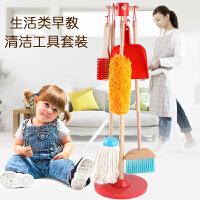 过家家儿童家用扫地拖把宝宝小扫把拖布簸箕男孩套装