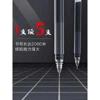 晨光大容量一体式全针管中性笔办公签字笔5倍书写长度学生考试刷题作业神器水笔1支顶5支