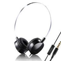 时尚便携线控头戴式耳机 多彩配色 清晰通透 立体声运动防汗 耳机 带麦