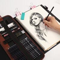 马可马利素描铅笔工具套装 初学者素描画板画架纸本笔帘炭笔美术绘画用品