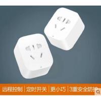 小米旗舰智能插座插排创意智能电源插线板多功能wifi手机远程控制
