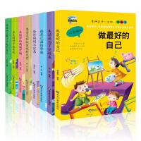 全套8册 影响孩子一生的心灵鸡汤 故事书中小学生课外阅读书籍儿童书二三四五六年级课外书必读儿童文学读物6-7-8-9-10-12-15岁畅销书籍
