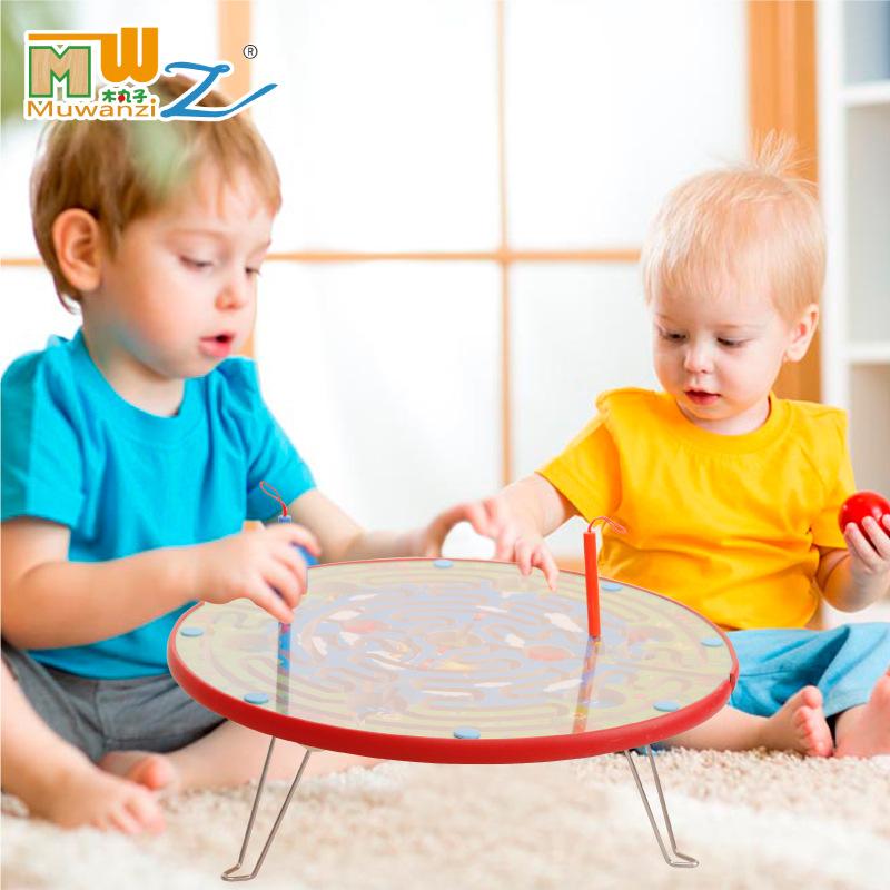 木丸子 儿童玩具二合一磁性铁运笔迷宫走珠游戏 益智玩具桌面游戏