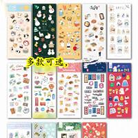 沐染原创日本手帐贴纸日记相册手账韩国装饰贴纸水彩工具文具
