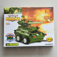 万格040315军事坦克益智类儿童玩具优质积木模型