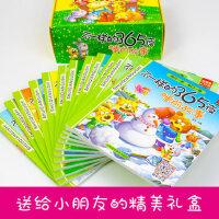 加厚礼盒装12册365夜童话故事 儿童绘本0-3-6周岁睡前故事书幼儿园早教启蒙宝宝读物0-3-4-5-6岁小公主图画