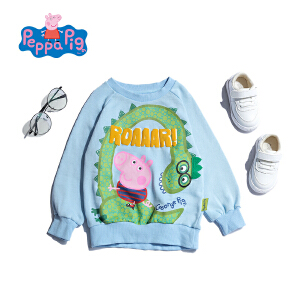 小猪佩奇正版童装男童秋装乔治小恐龙印花长袖圆领卫衣