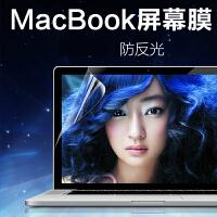 Mac苹果笔记本电脑屏幕膜Macbook Air Pro Retina 11 12 13 15.4 Macbook 12